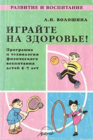 otskanirovano250420128-57