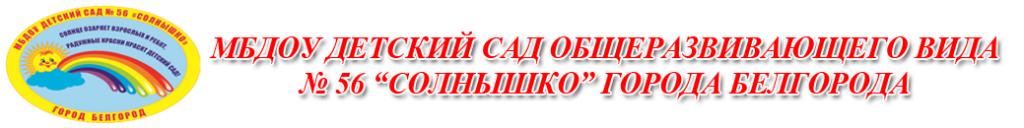 Без имеЖДЬДЬни-2