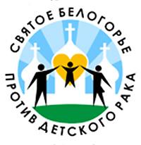 sv.belogorie
