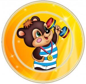 Крепыши_медвежонок